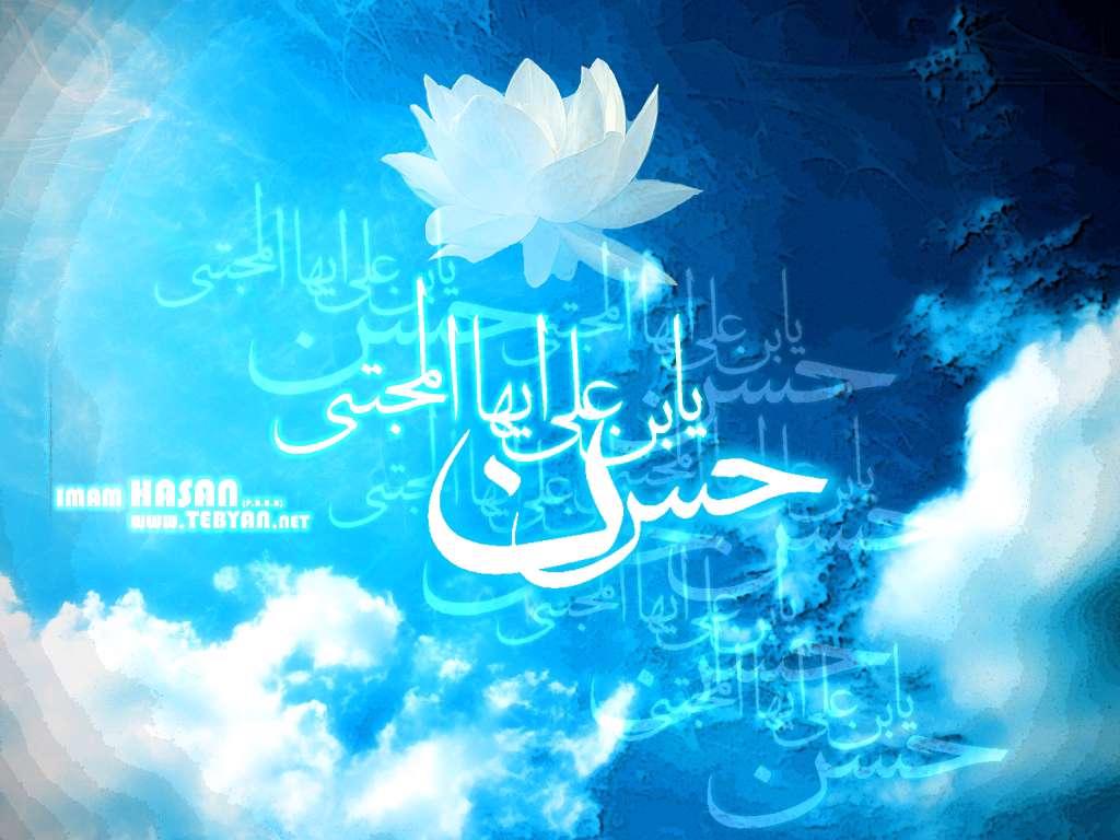 ***احادیث و تصاویر زیبا ویژه ولادت امام حسن مجتبی (ع) ***