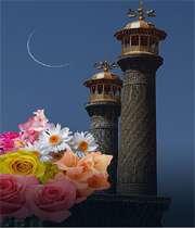ماه رمضان را آباد کنید