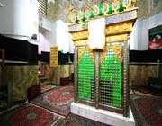 imamzadeh shah hamzeh