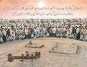 ๑۩๑ دانلود مرثیه شهادت امام حسن مجتبی علیه السلام ๑۩๑