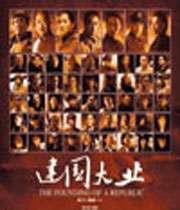 سينماي چين
