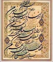 sourate al-qadr