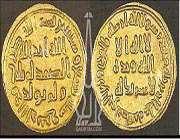 سکه زمان عبدالملک مروان