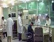 مرکز تحقيقات هسته اي دانشگاه تهران