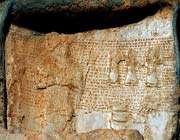 سفر به شهری باستانی