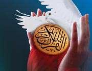 قرآن و کرامت
