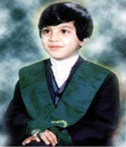 السيد محمد حسين الطباطبائي