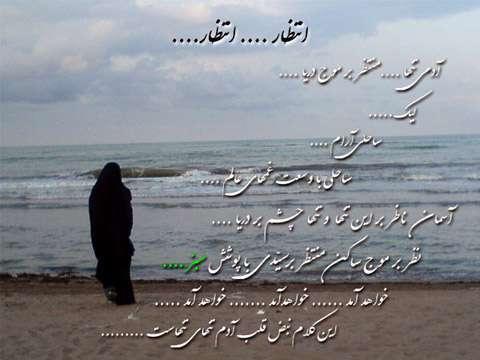 20091118101728146_imam_zaman8.jpg