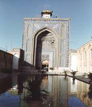 شهر مساجد بزرگ