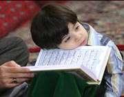 ایرانیان در قرآن