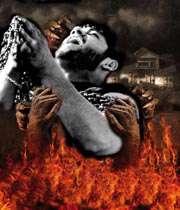 جهنم شیطان آتش