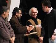 بیست و ششمین جشنواره بینالمللی فیلم کوتاه