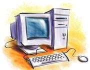 رایانه