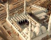 la mosquée de qobã
