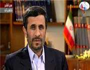 الرئیس محمود احمدی نجاد