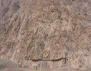 faratash (farhad tarash) inscription, bistoon