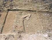 dokan davood inscription, sar pol-e-zahab