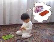 نماز فکر کودک