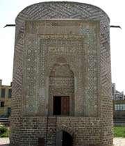 برج الثلاث قباب
