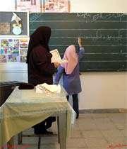 مدیریت در مدرسههای جهان امروز