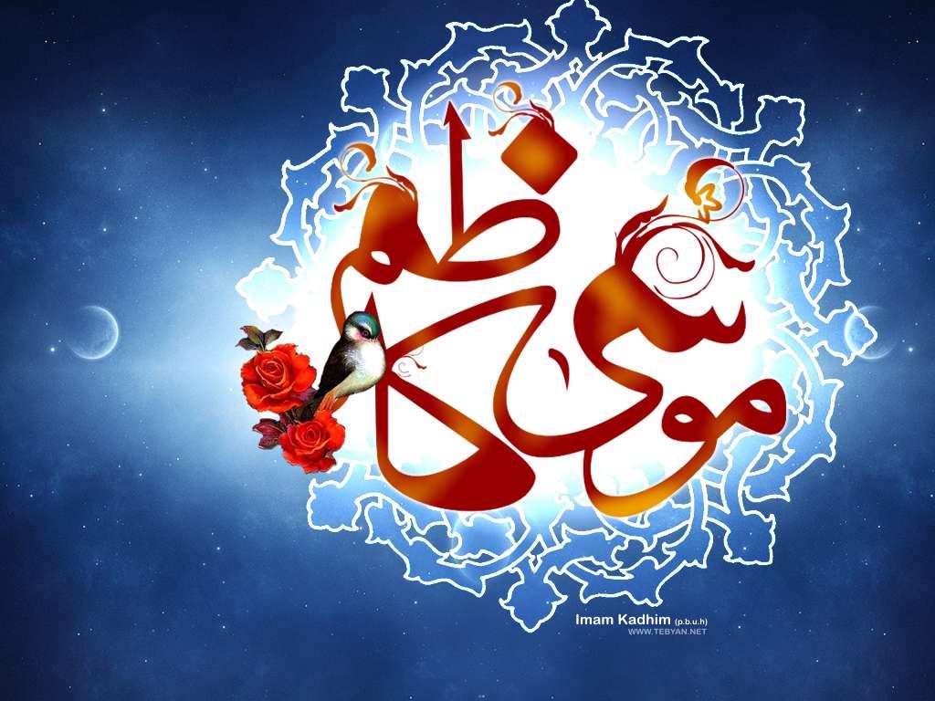 مرجع مطالب فرهنگی مذهبی،داستان زیبای بحارالانوار  مادر حضرت موسی بن جعفر
