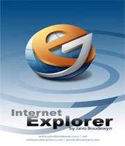 internet explorer , اینترنت اکسپلورر