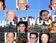گرانترین چهرههای هالیوود