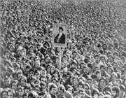 الثورة الإسلامية
