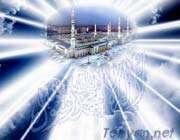 حضرت محمد (ص)