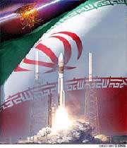ماهواره ايراني
