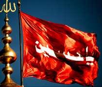 اولین عباس علمدار حسینی