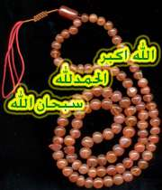 تسبیحات حضرت زهرا(علیهاالسلام)
