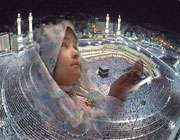 دعا برای خدا