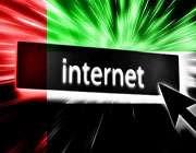 اينترنت گردي در سفر