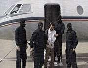 ریگی پس از بازداشت