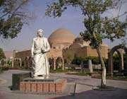 statue de khaqani
