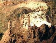 غار آويشوي ماسال