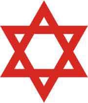 صیہونیزم کا نشان