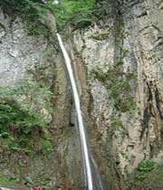 آبشار ویسادا