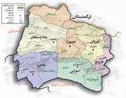 تاریخ و فرهنگ خراسان شمالی