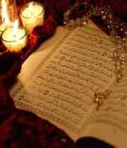 قرآن کريم