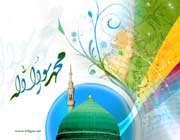 mohammad est le messager d'allah