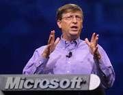21 نکته عجیب درباره مایکروسافت که نمی دانید