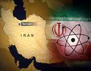 la journée nationale de la technologie nucléaire en iran