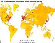 کشورهای داری منابع اورانیوم