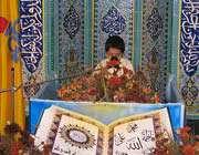 محافل قرآنی