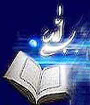 ساختارهندسی سورههای قرآن