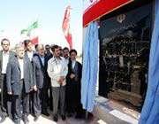 le président ahmadinejad inaugure une usine de minerai de fer
