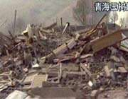 strong earthquake in china