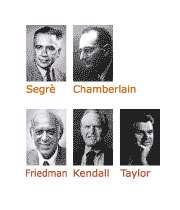 دانشمندان